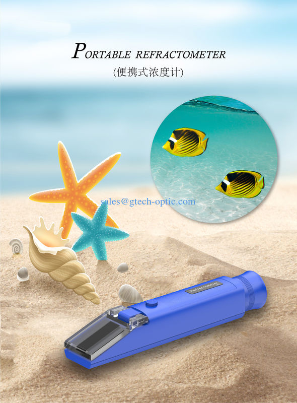 Portable Salty Refractometer supplier