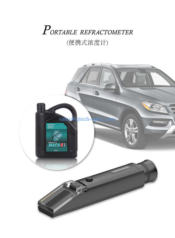 Portable Frozen  Refractometer supplier